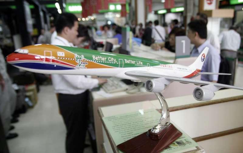 許多台商今年選擇將家屬接去中國過年。(新新聞資料照)
