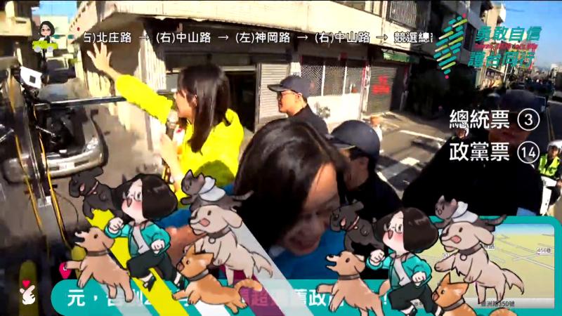 20200108-總統蔡英文8日赴中部進行車隊掃街,蔡英文臉書也同步直播玩特效。(取自蔡英文臉書直播)