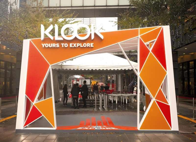 KLOOK品牌嘉年華「世界遊樂園」入口。(圖片提供:KLOOK)