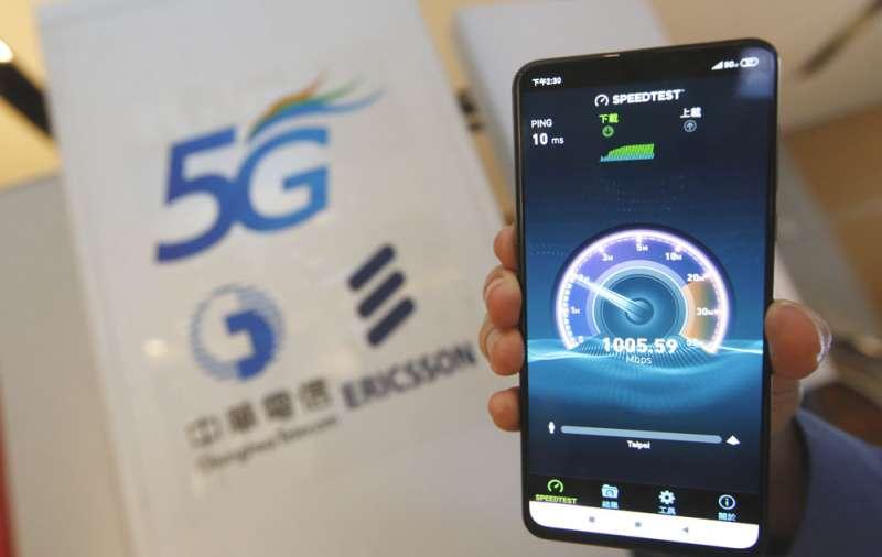 面對激烈的5G頻譜競標,中華電信有著不能丟掉龍頭地位的決心。(郭晉瑋攝)