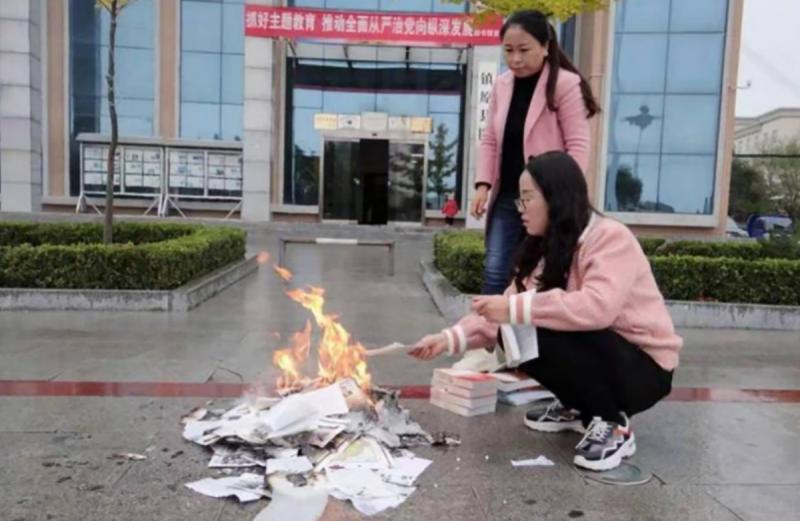 去年10月下旬,此事還引發甘肅省鎮原縣圖書館公開焚燒書籍65冊。(網路截圖)