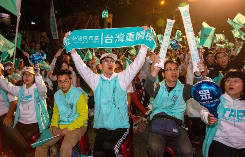 民眾黨這次選戰口號是「台灣重開機」,不要再陷入藍綠意識形態內鬥。(民眾黨提供)