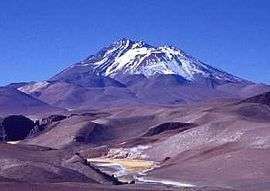 世界第五高火山——尤耶亞科山(圖/維基百科)