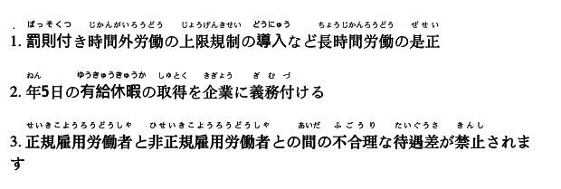 (圖/YOTTA提供 )