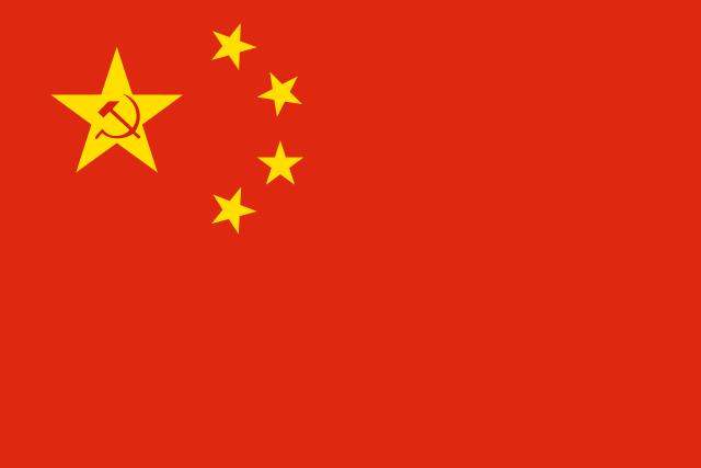 20200110-曾聯松設計的中華人民共和國國旗圖案初本。(資料照,取自維基百科)
