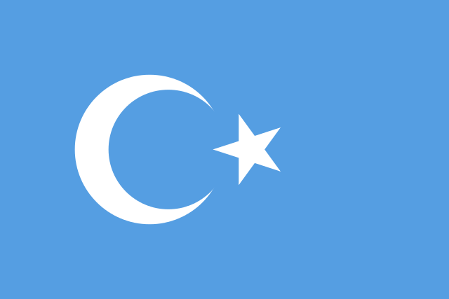 20200110-「 東突厥斯坦獨立運動 」的象徵:1933年建立的東突厥斯坦伊斯蘭共和國的國旗。(資料照,取自維基百科)