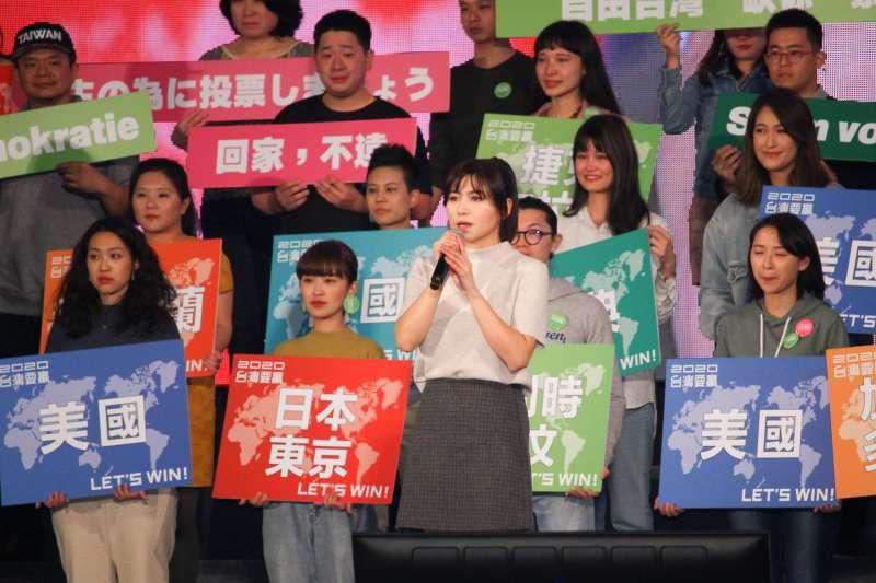 20200110-民進黨10日於台北凱道舉行「團結台灣民主勝利之夜」,圖為青年返鄉投票代表致詞。(蔡親傑攝)