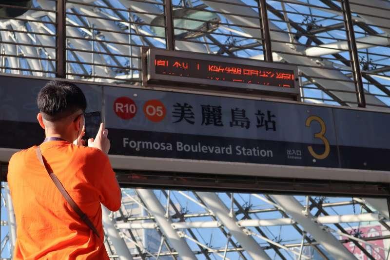 2020年1月10日,香港觀選旅行團在高雄走訪民主歷史地點。(蔡娪嫣攝)