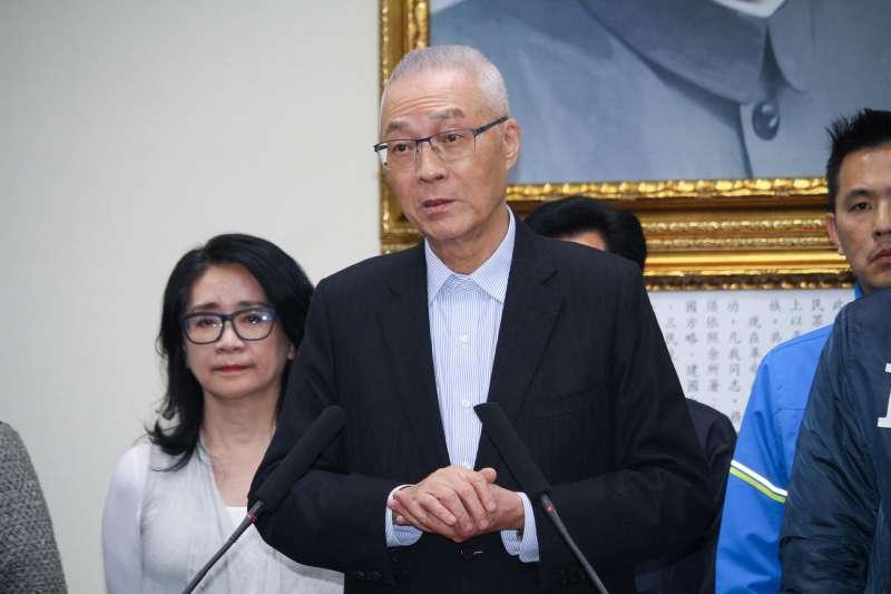 20200111-2020總統與立委大選,國民黨落敗,黨主席吳敦義率一級主管說明選舉結果。(蔡親傑攝)