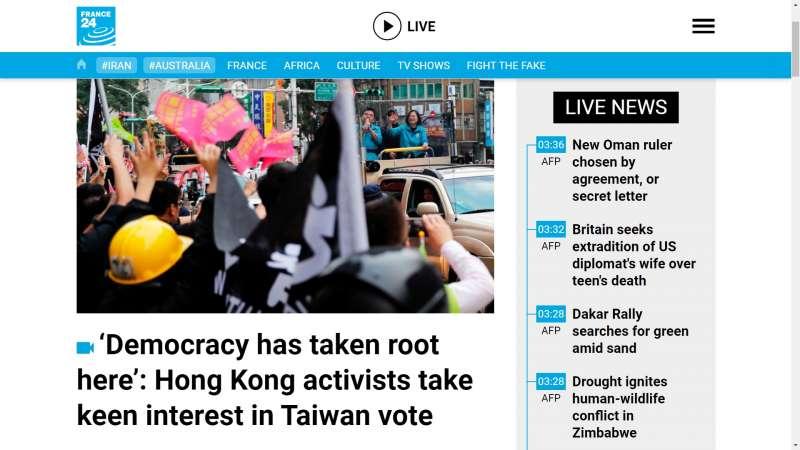 2020台灣大選,國際媒體聚焦,France 24(網路截圖)