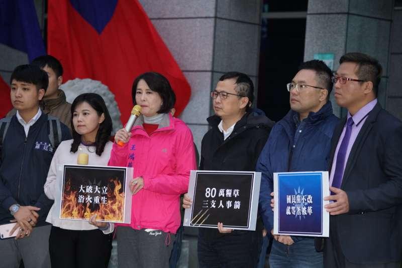 20200112-國民黨青壯派議員12日召開記者會呼籲黨內改革,台北市議員王鴻薇發言。(盧逸峰攝)