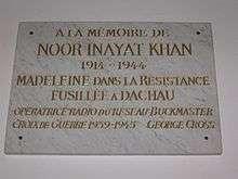 達豪集中營紀念館中的努爾紀念匾(圖/取自維基百科)