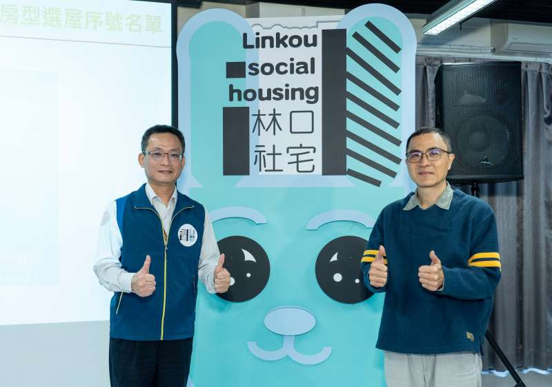 國家駐督中心執行長張溫德(左)與董事呂秉怡,林口社會住宅期與國際接軌。(圖/國家住都中心提供)