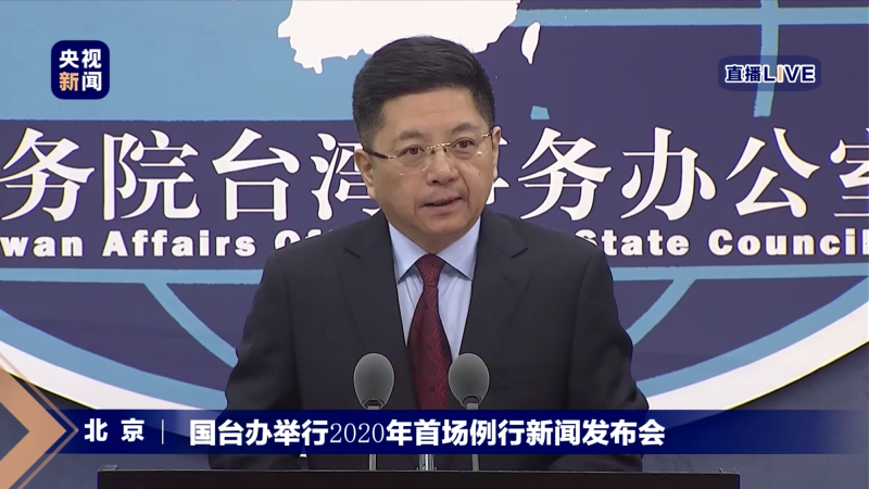 中國國台辦發言人馬曉光(截自央視)
