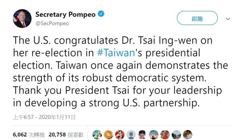 美國國務卿蓬佩奧(Mike Pompeo)於Twitter發布恭喜蔡英文當選的貼文(截自蓬佩奧Twitter)