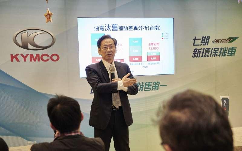 光陽集團執行長柯俊斌認為,政府補助不明朗的狀況下,會讓業者與消費者無所適從,政府需要針對此再加以調整。(圖/光陽機車)