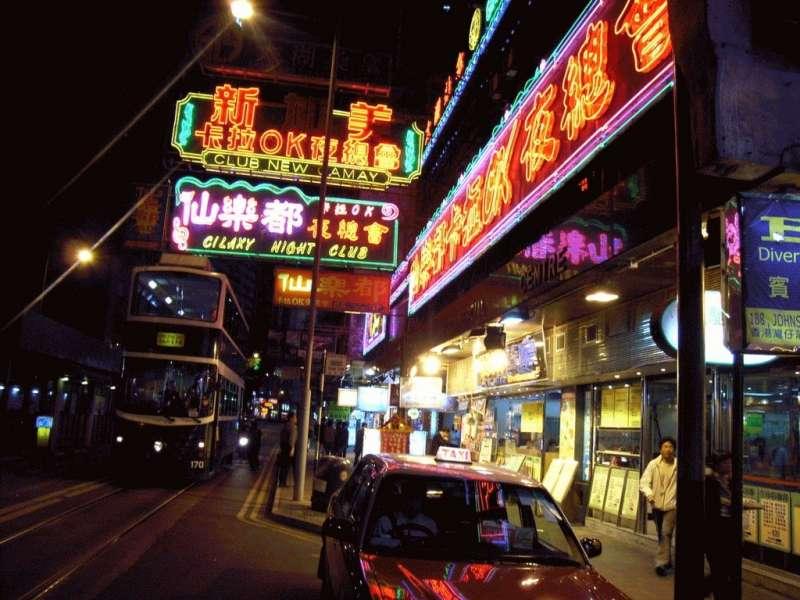 20200117-莊士敦道上的夜景:老牌娛樂場所霓虹燈招牌及電車站。(資料照,取自維基百科)