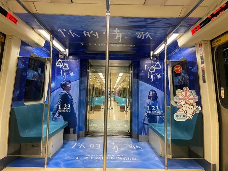 《你的情歌》打造浪漫捷運車廂,成為春節最新打卡景點 (圖/甲上娛樂)