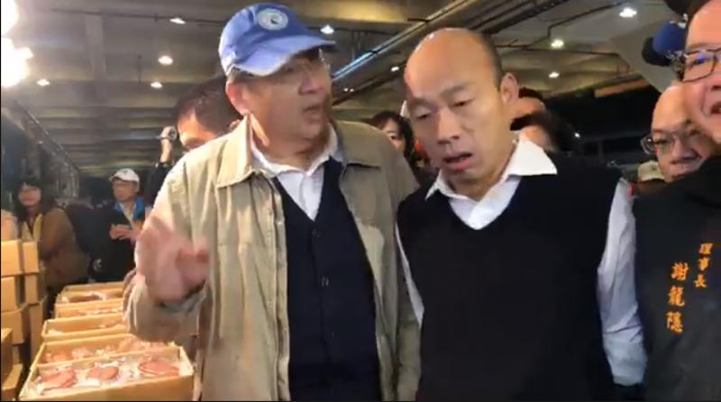 高雄市長韓國瑜19日早至市場視察。(截自韓國瑜臉書直播)