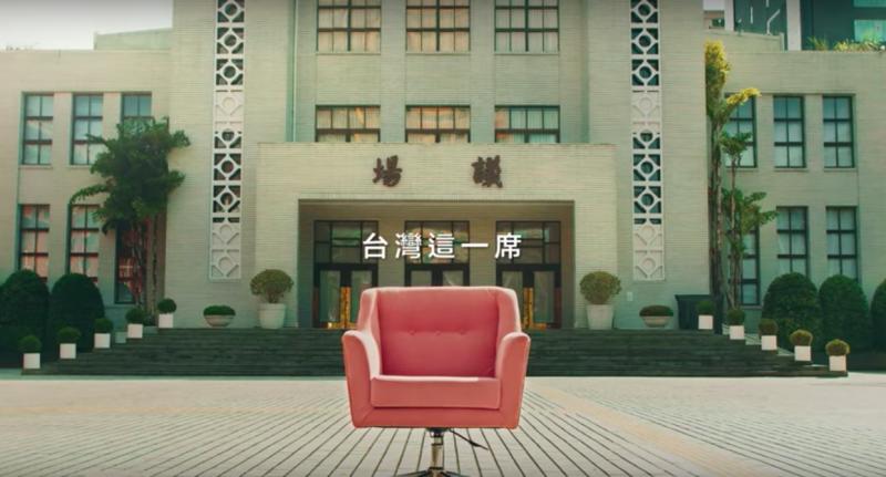 20200119-民進黨文宣部主任王柏鈞以立院議場座椅為概念,訴求給民進黨國會過半席次。(取自民進黨YouTube頻道)