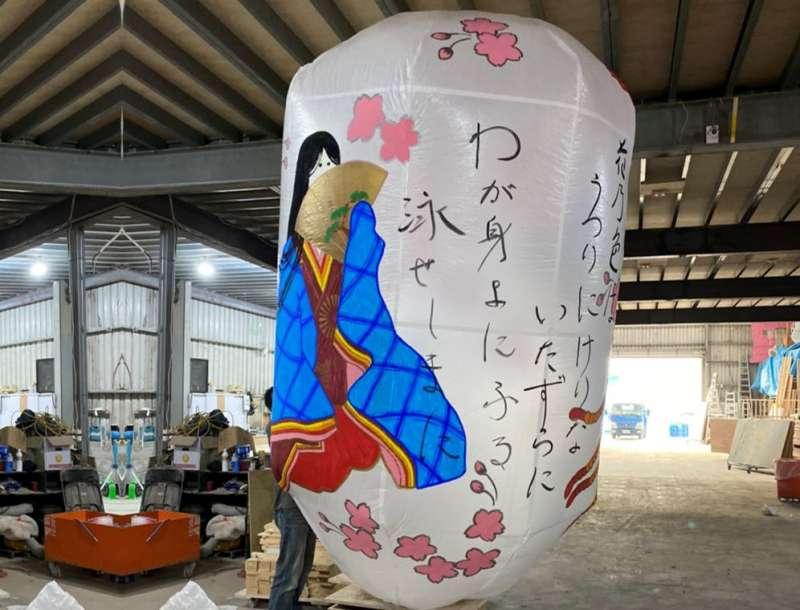 「2020新北燈會-家金鼠喜」首度邀請日本青森睡魔與大仙市紙風船參展。(圖/新北市民政局提供)