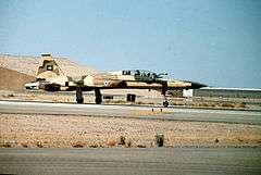 「大漠計畫」中華民國空軍被指派駕駛沙烏地阿拉伯皇家空軍的F-5F戰機(圖/取自維基百科)