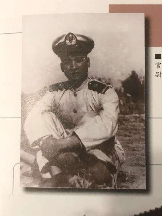 海軍官校39年班畢業的郭宗清,雖然不是白色恐怖受害者,也不曾公然擁護過「紅色祖國」,卻與台籍中共老幹部陳炳基關係親如兄弟。(許劍虹提供)