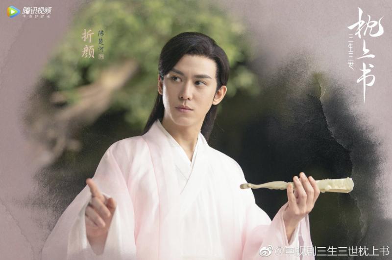 台灣演員陳楚河在《枕上書》中飾演折顏上神。(圖/《三生三世枕上書》官方微博)