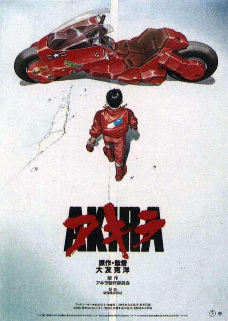 20200122-日本動畫《阿基拉》海報。(取自維基百科)