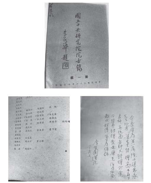 書摘2-PIC2(允晨出版社提供)
