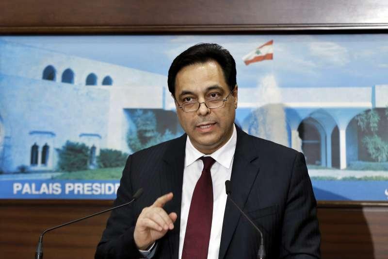 黎巴嫩新總理迪亞布(Hassan Diab)2020年1月21日宣布成立新政府。(AP)