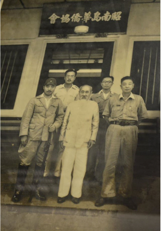 新加坡革命元老林文慶,是早年追隨孫中山先生的南洋國民黨元老,在日軍佔領新加坡後出任昭南華橋協會的會長。(資料來源:NATIONAL ARCHIVES OF SINGAPORE,作者提供)