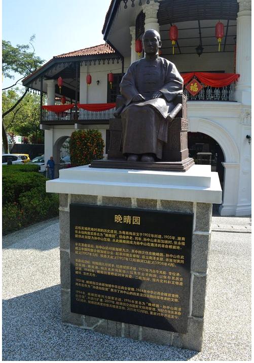 主張「聯俄容共」的孫中山先生逝世後,國民黨內的左右兩派便因為對共產黨的不同態度而分裂,類似的情況也發生在南洋的國民黨身上。(作者提供)