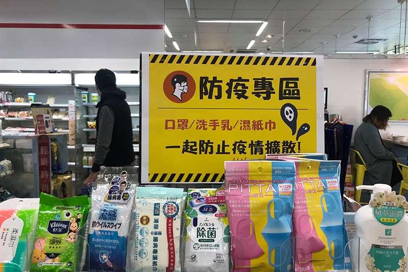 四大超商設立「防疫專區」口罩每人限購3個(圖/風傳媒)