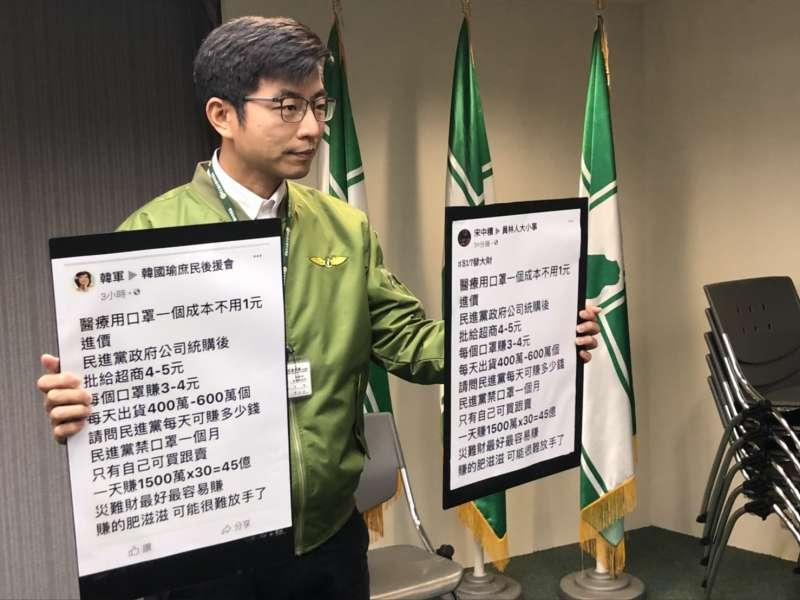 20200131-民進黨發言人周江杰31日下午召開「防疫視同作戰 不容網路口罩謠言」記者會。(顏振凱攝)