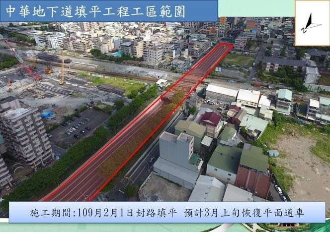 中華地下道填平工程工區範圍圖。(圖/工務局提供)