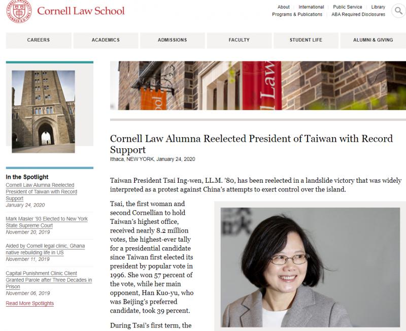 康乃爾大學法學院網站的「焦點」(Spotlights)欄位,於1月24日出現一篇類似新聞稿的文字,聲稱蔡英文擁有英國倫敦政經學院博士學位。(截圖自康乃爾大學法學院網站)。