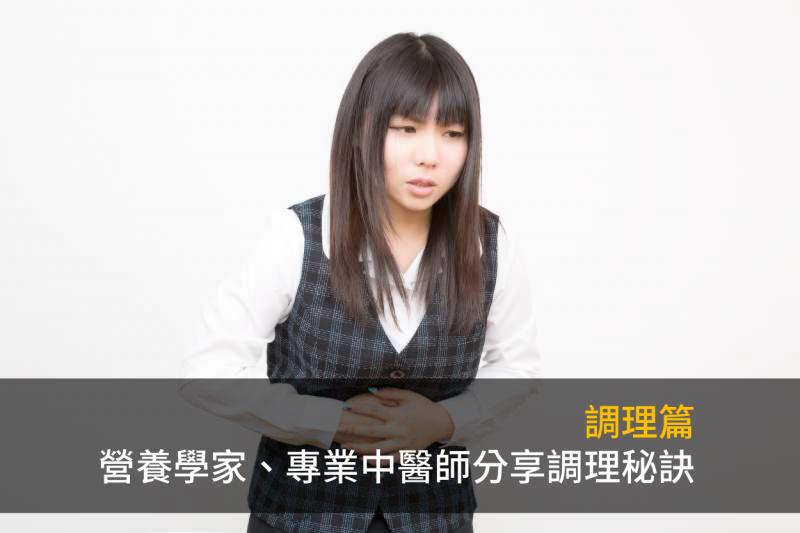 (圖 / すしぱく@pakutaso)