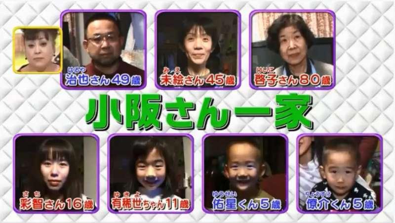 01(圖/擷取自TBS)