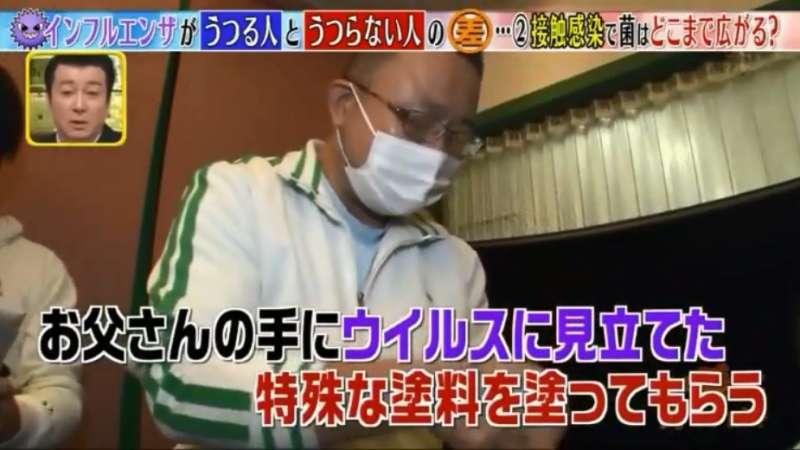 02(圖/擷取自TBS)