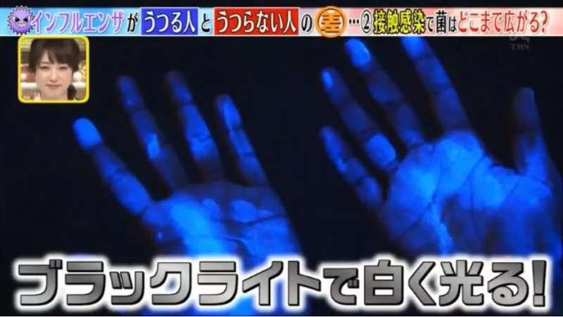 03(圖/擷取自TBS)