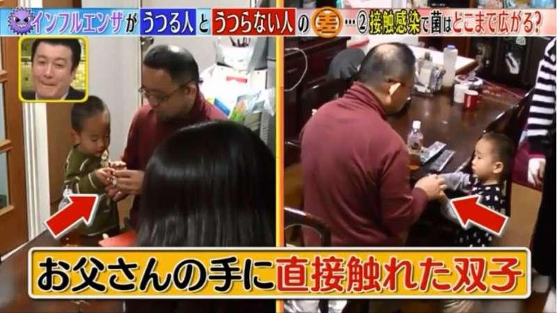 05(圖/擷取自TBS)