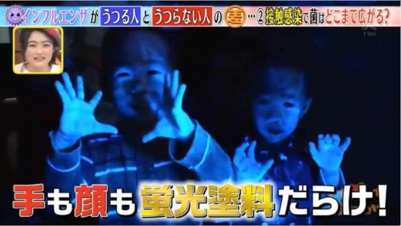 06(圖/擷取自TBS)