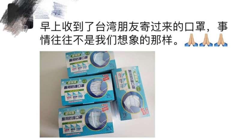 廖小花表示,有陸生朋友收到了台灣同學寄來的口罩(圖/廖小花的隱性台灣)
