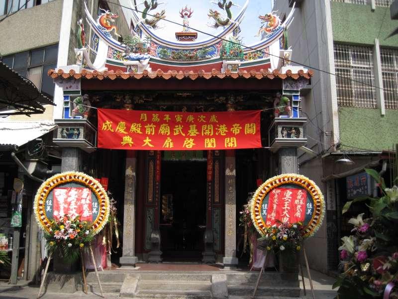 20200207-臺南開基武廟原正殿。(維基百科)