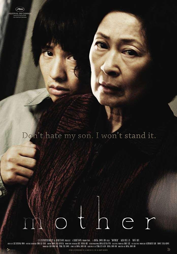 「殺人回憶」一片,讓奉俊昊首次挑戰奧斯卡殿堂(圖片來源:IMDb)