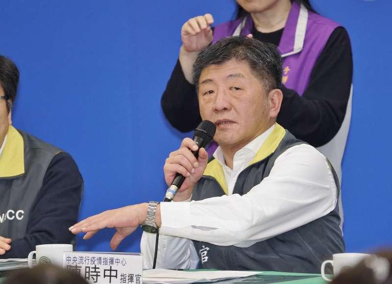 20200209-疫情指揮中心指揮官陳時中9日出席記者會。(盧逸峰攝)