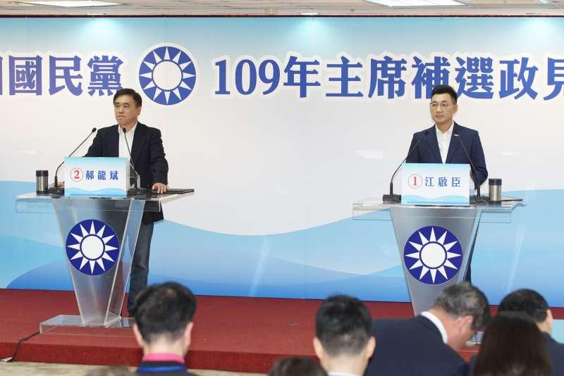 20200212-國民黨12日舉行主席補選政見發表會,郝龍斌、江啟臣同台出席。(盧逸峰攝)