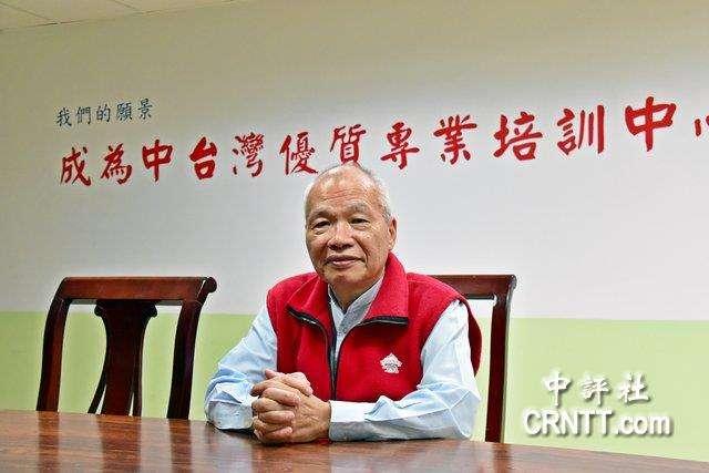 20200212-導遊領隊職業工會總會理事長高新富。(取自中評社)