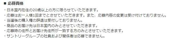 02(圖/擷取自山崎蒸餾所官網)